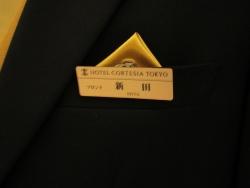 ユニフォーム2 マスカレード・ナイト