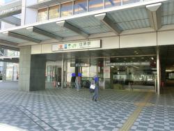 目黒駅 三田用水散策8