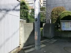 目黒通り裏 行き止まり 三田用水散策8