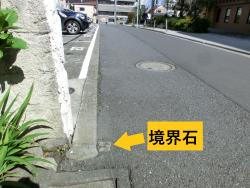目黒通り裏道境界石 三田用水散策8