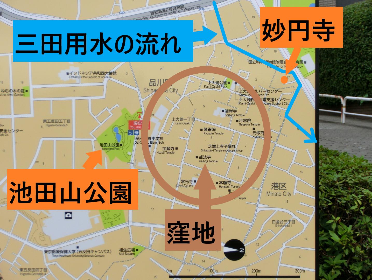 池田山から見た三田用水の流れ 地図 三田用水跡散策8