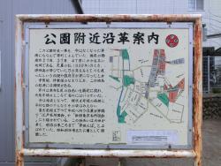 笄公園 公園附近沿革案内 笄軒記事
