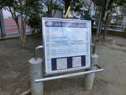 笄公園 麻布地区旧町名由来版 笄軒記事