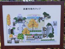 森厳寺 境内マップ 代田・代沢散策6