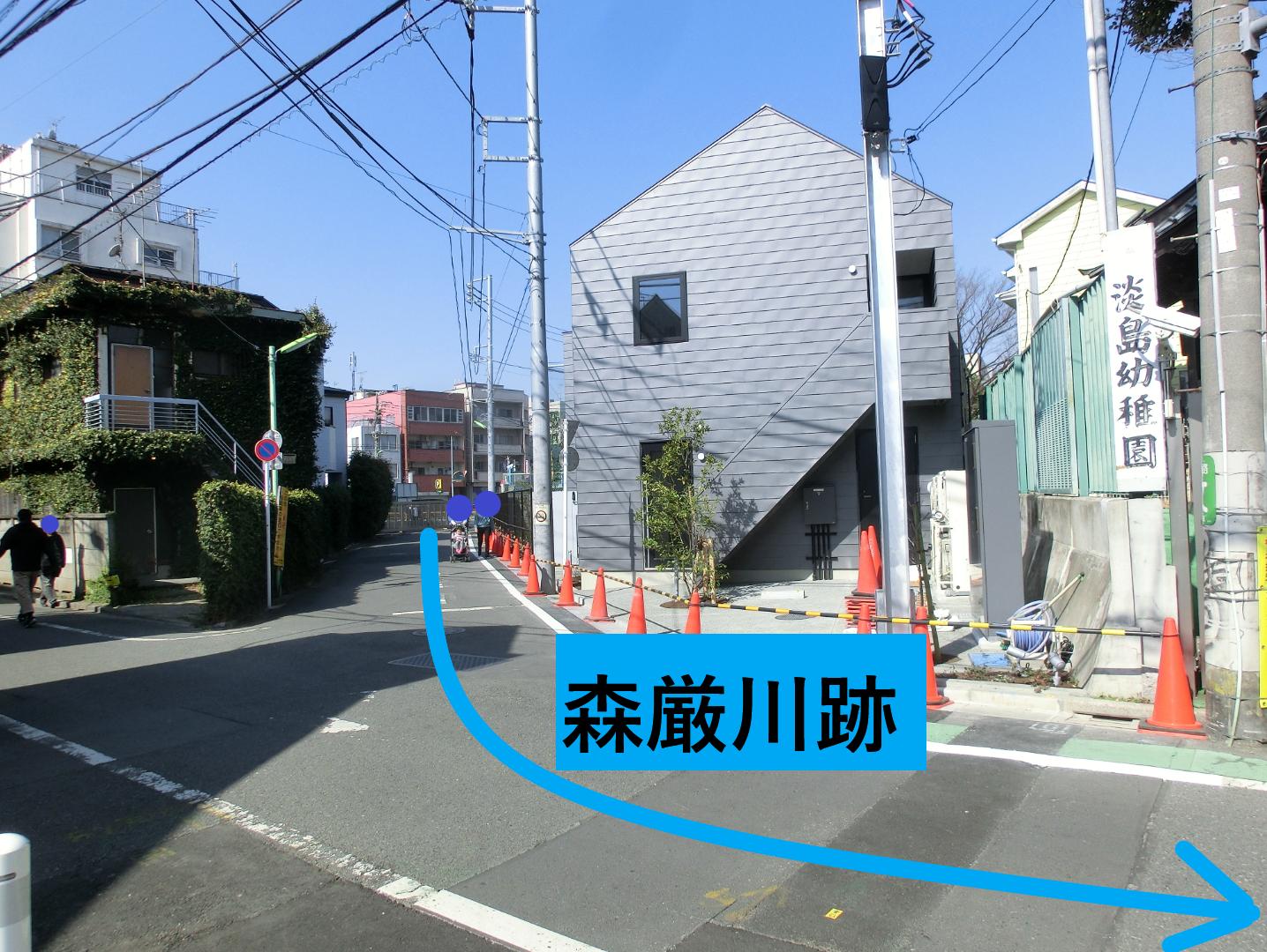 森厳寺川跡1 代田・代沢散策6