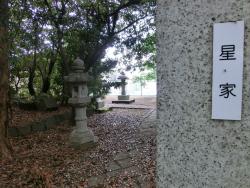 池上本門寺 星亨の墓 池上本門寺散策2
