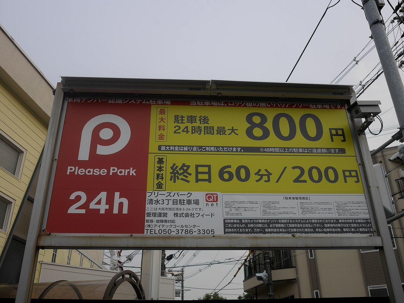 _1410010.jpg