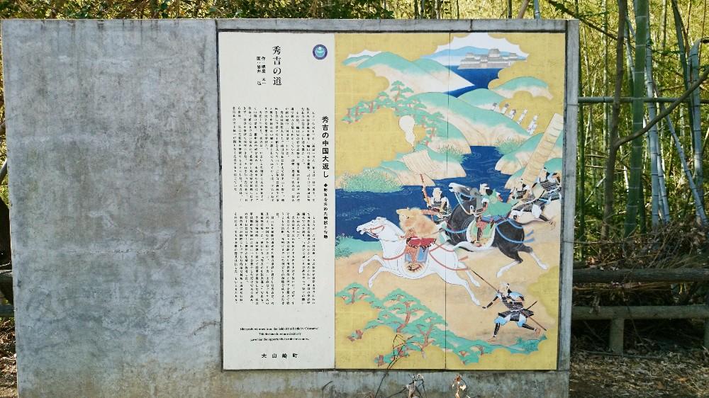 青木葉谷広場の陶板画