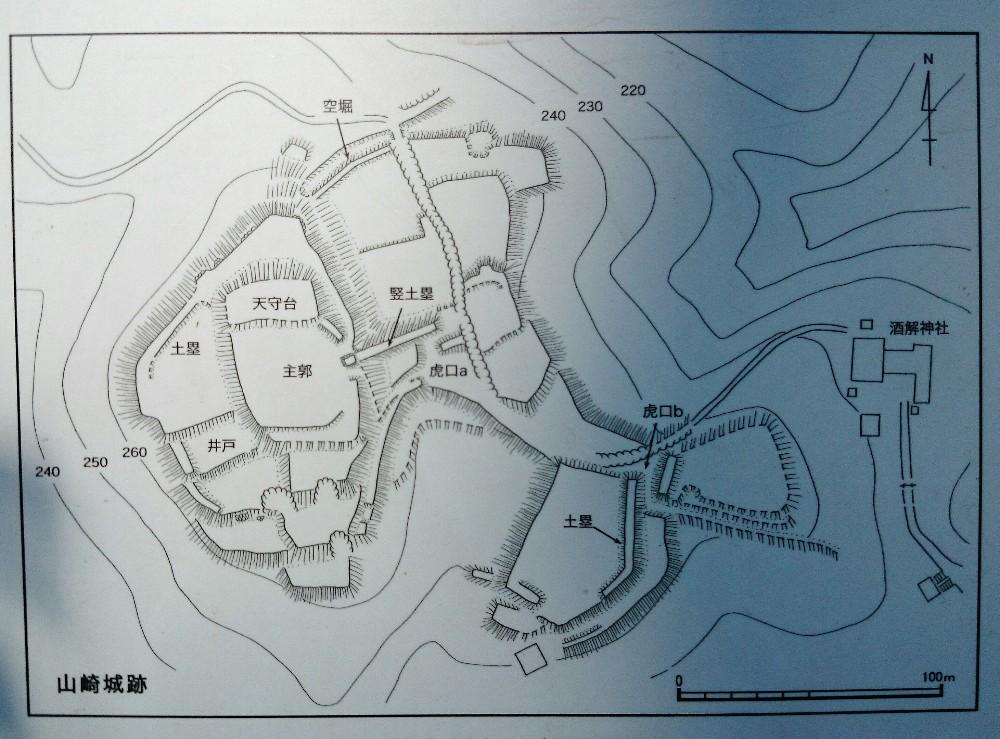山崎城跡の概要図