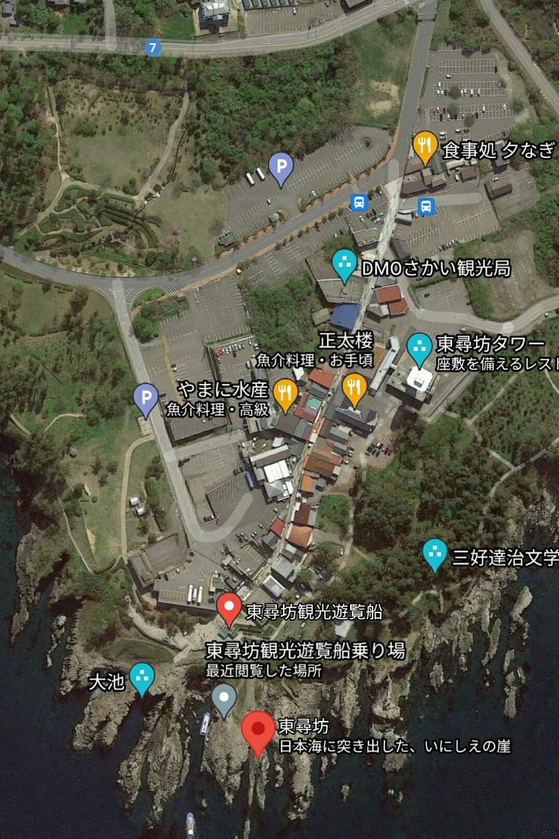 東尋坊近くの駐車場