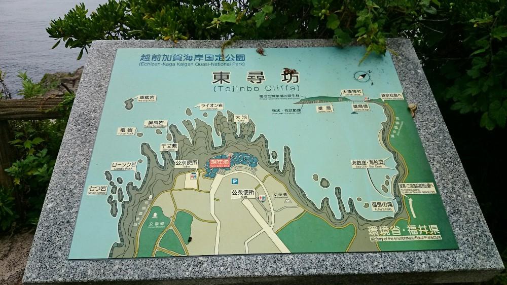 東尋坊の周辺地図