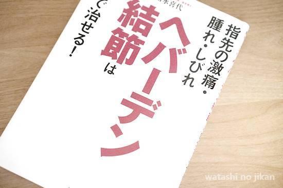 book210922-2.jpg