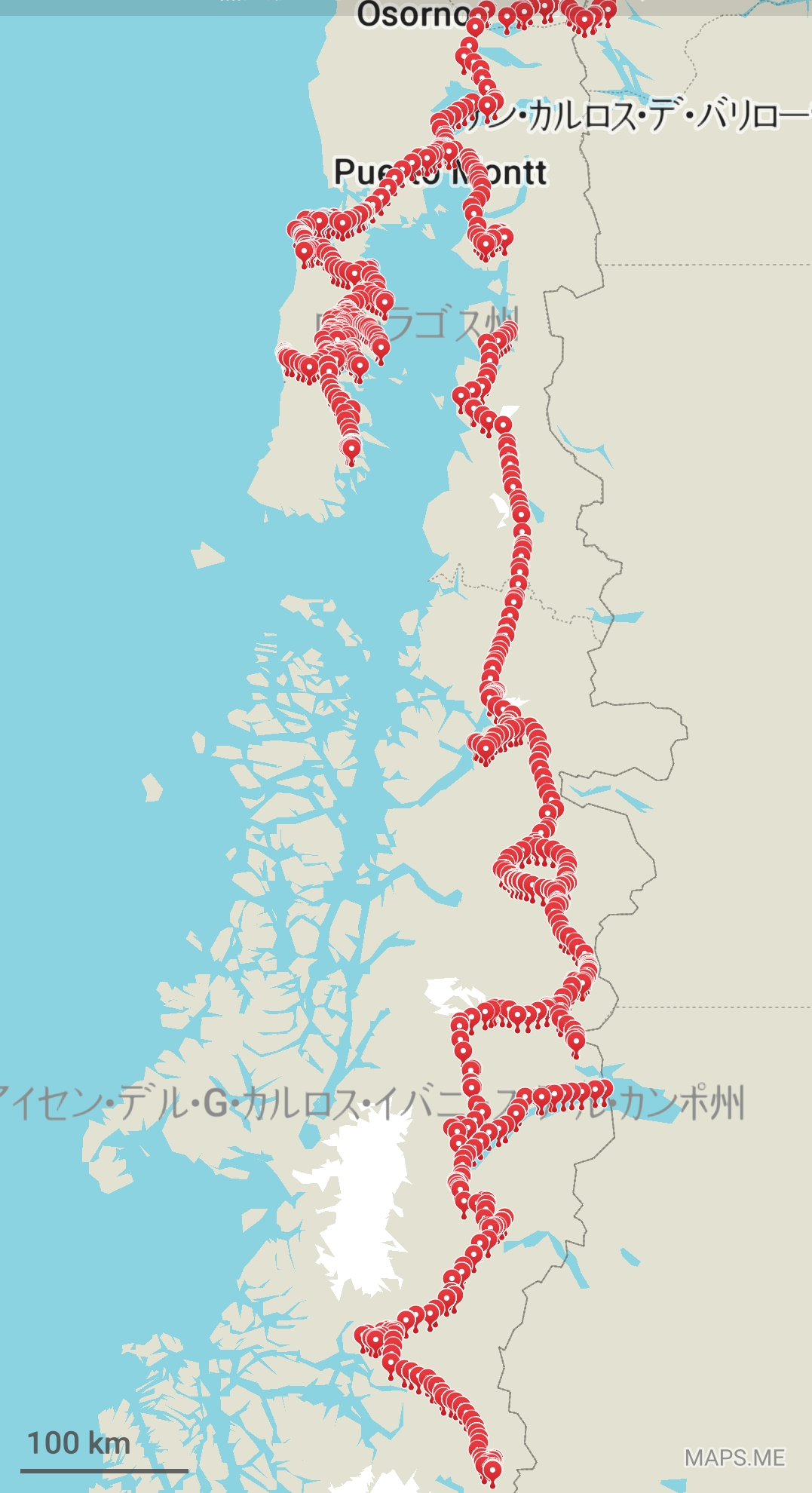 ruta mia de la patagonia