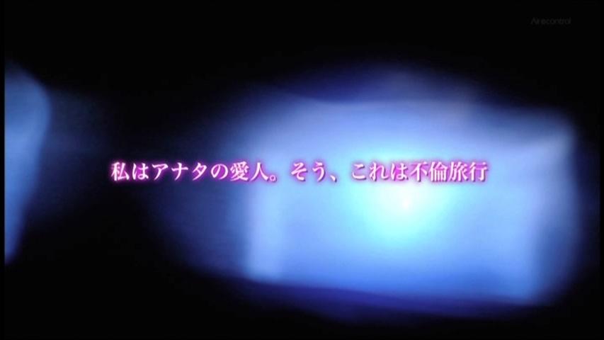 05_sawachan.jpg