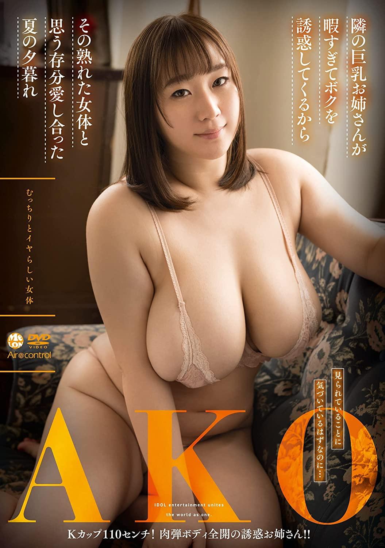 ako-jake-H1