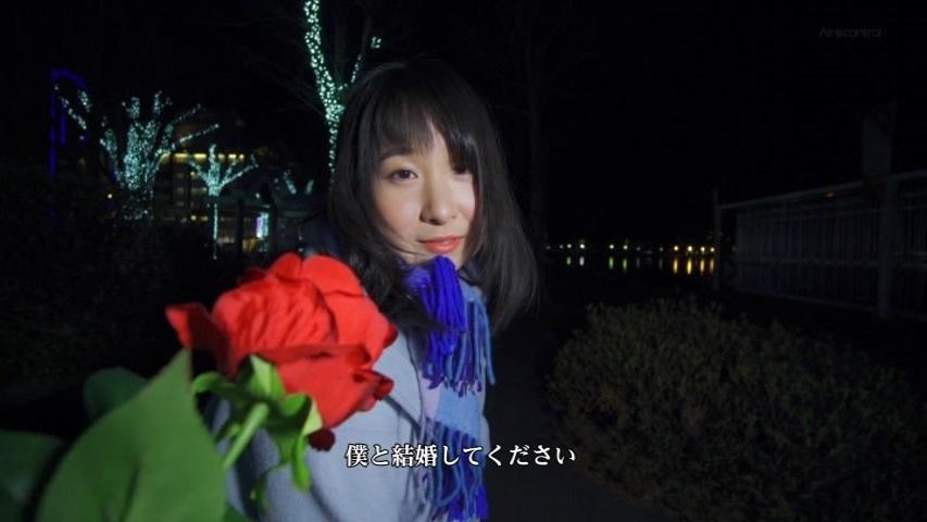 icha-love-onsen-54.jpg