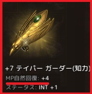 Lineage 2021-05-03 21-01-59-072