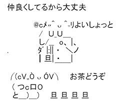 AA08.jpg