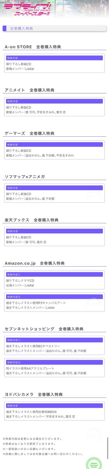 eBoPm3e.jpg