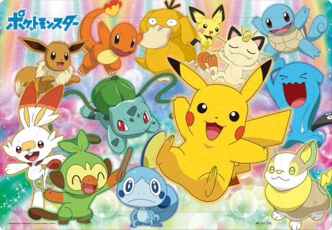 pokemon_202106121312212b7.jpg