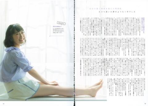 tomori_202108141703453e0.jpg