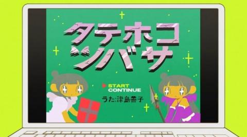 yoshiko_202107132124587cc.jpg