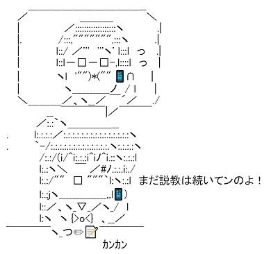 yoshiko_20210714015913f5d.jpg