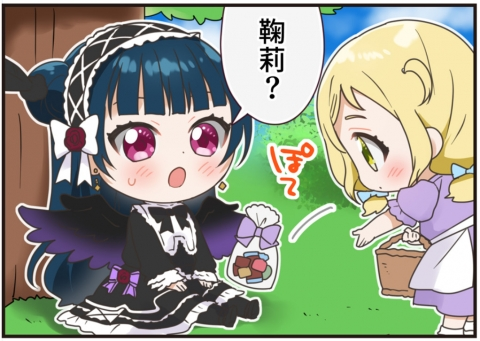 yoshimari_20210909143735d46.jpg
