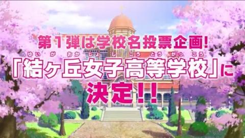 yui_20210917164828cb0.jpg