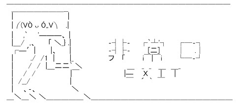 yuu_20210621060602930.jpg