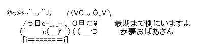 yuupomu_202108091805533d1.jpg