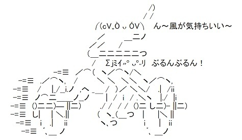 yuushizu_20211003094901988.jpg