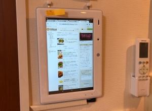 もう限界!家族皆を支援する「家事のデジタル化」。ITデジタル技術を日々の家事へ投入!