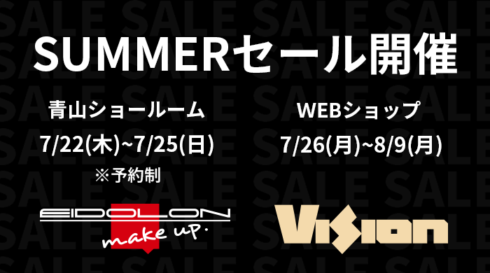 summer-sale-blog.png