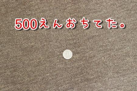 2021073003.jpg
