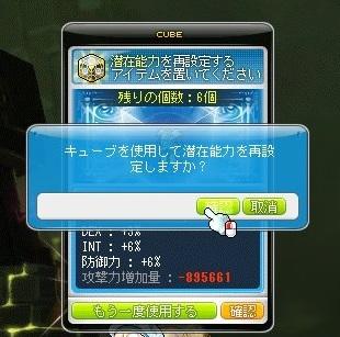 Maple_210715_185254.jpg