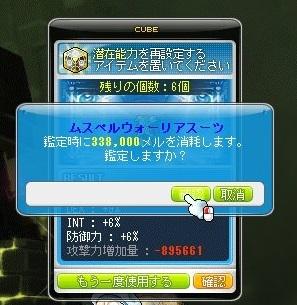 Maple_210715_185256.jpg