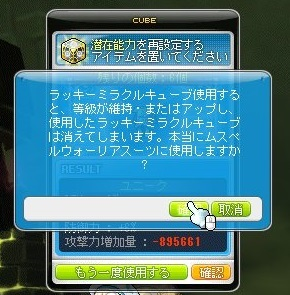 Maple_210715_185303.jpg