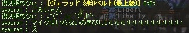 Maple_210716_223017.jpg