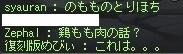 Maple_210717_225244.jpg