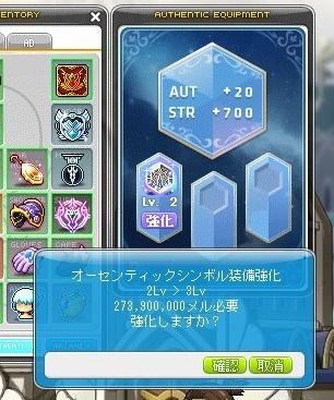 Maple_210718_135410.jpg