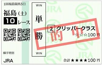20210717fukusima10rts.jpg
