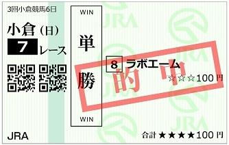 20210718kokura7rts.jpg
