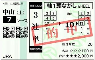 20210911nakayama7rmuryou.jpg
