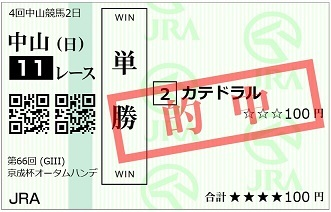 20210912nakayama11rts.jpg
