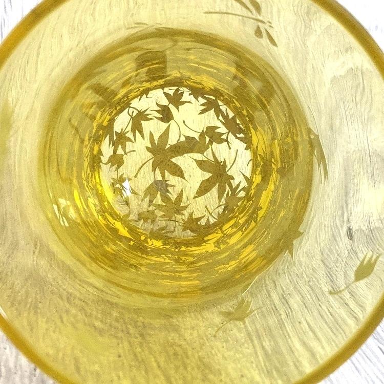 オーダー 紅葉のグラス
