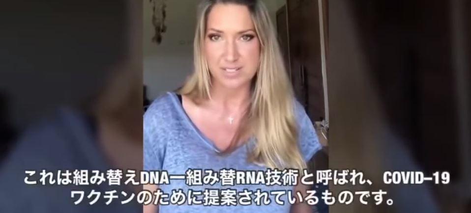 新型コロナ 女性医師の告発