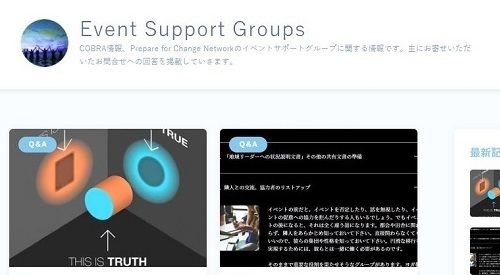 blog_2021100116523314c.jpg