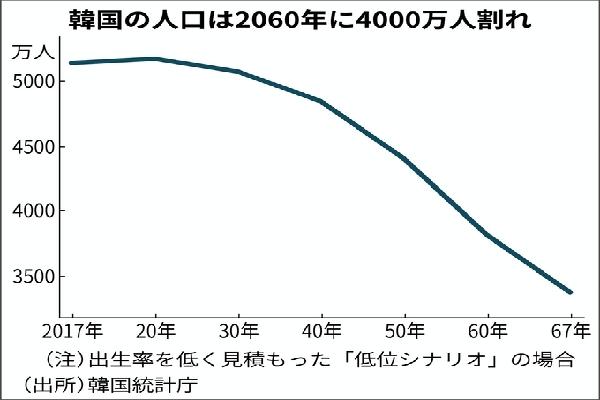 2021-08-31-k002.jpg