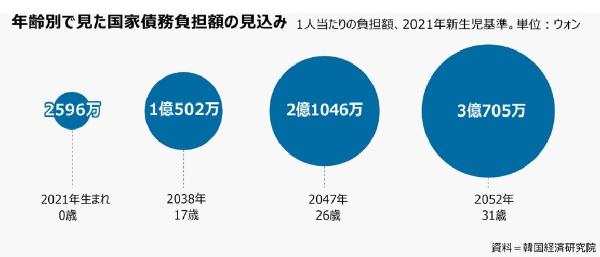 2021-09-01-k001.jpg